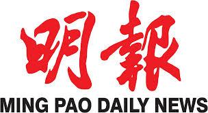 ming pao daily news hong kong Sum Sze Tam